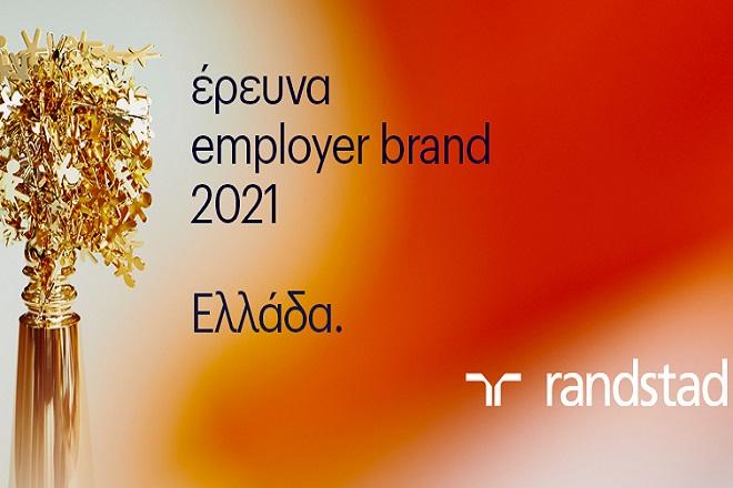 Randstad Employer Brand Research: Οι 10 πιο ελκυστικοί εργοδότες στην Ελλάδα το 2021