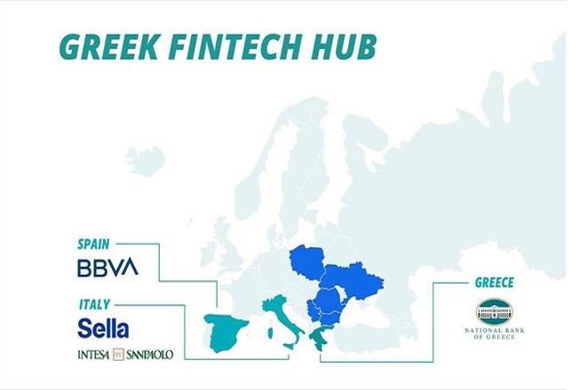 Greek Fintech Hub: Σημαντική πρωτοβουλία για την Ελλάδα και τις αναπτυσσόμενες οικονομίες της Ν.Α. Ευρώπης