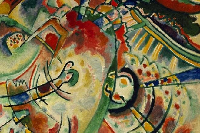Πίνακας ζωγραφικής του Βασίλι Καντίνσκι πωλήθηκε σε δημοπρασία σε τιμή ρεκόρ- Στα 1,33 εκατ. ευρώ