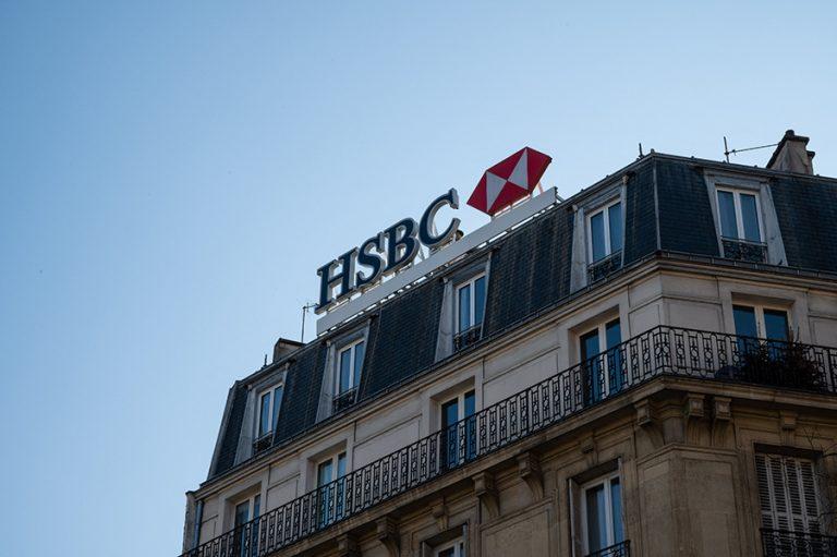 HSBC: Στο 4,5% η ανάπτυξη στην Ελλάδα φέτος αντί για 2,2% που είχε προβλέψει