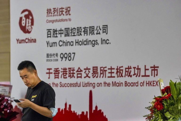 Η Κίνα «δείχνει τα δόντια της» στους τεχνολογικούς κολοσσούς της χώρας