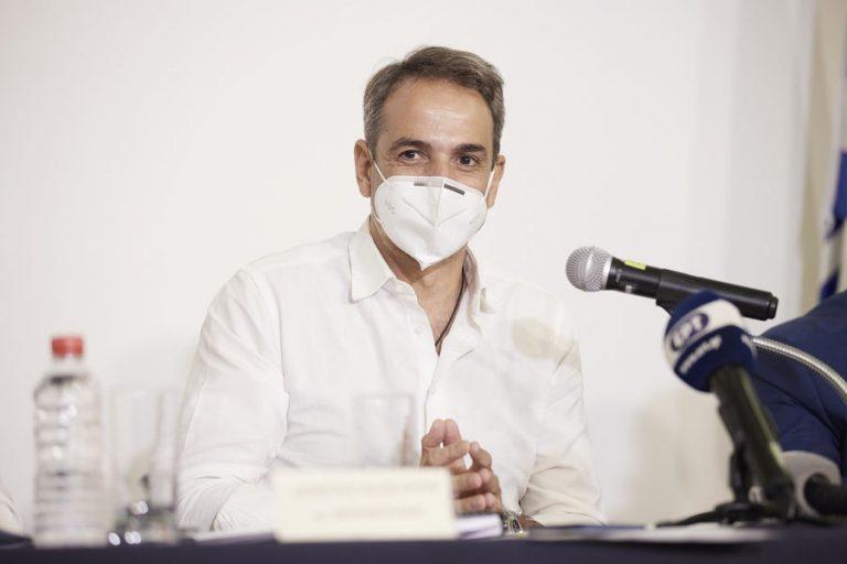 Κ. Μητσοτάκης: Μετά βεβαιότητας λέω ότι η χώρα δεν θα ξανακλείσει