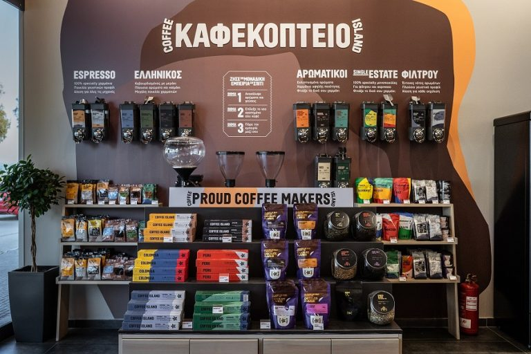 Η Coffee Island ανακοινώνει τη συνεργασία της με τον «Σκλαβενίτη»