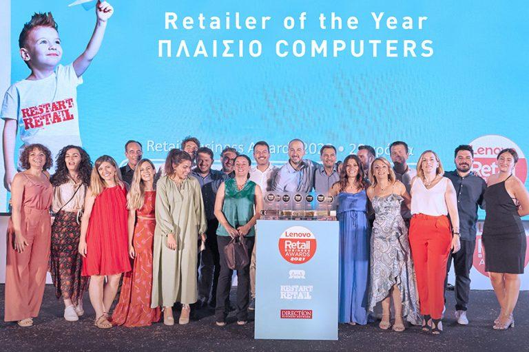 Πλαίσιο Computers: Νο1 Retailer στην Ελλάδα για το 2021 στα Retail Business Awards