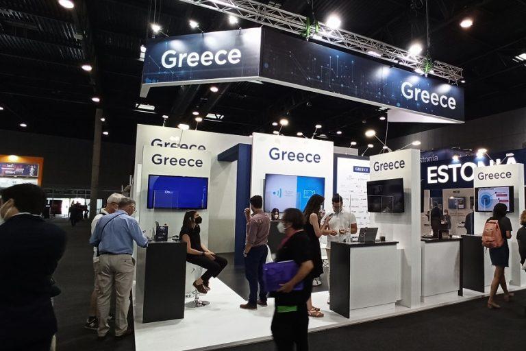 Mobile World Congress 2021: Τρεις ομάδες της ελληνικής αποστολής περιγράφουν την εμπειρία τους από την έκθεση – θεσμό