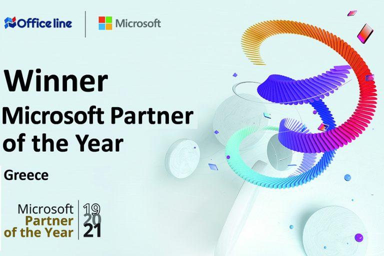 H Office Line για 3η συνεχόμενη χρονιά «Microsoft Partner of the Year»