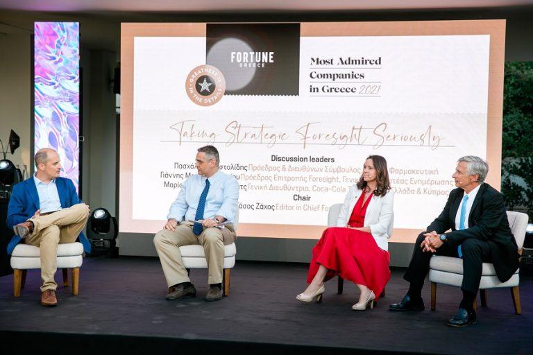 Γ. Μαστρογεωργίου: Κανένας φόβος για το μέλλον, μόνο δύναμη και δυνατότητα προετοιμασίας για αυτό