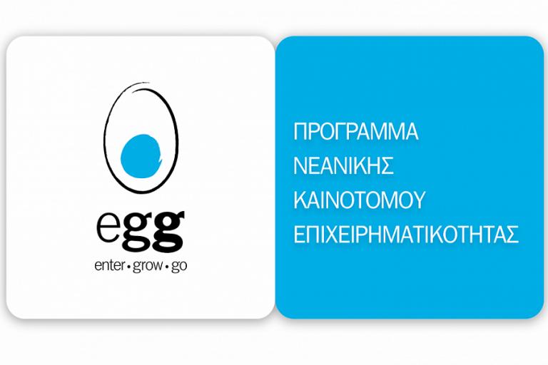 Ρεκόρ συμμετοχών στον ένατο κύκλο του egg – enter•grow•go της Eurobank
