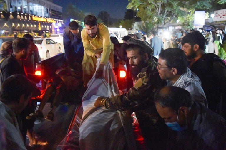 Αφγανιστάν: Τα τρομοκρατικά χτυπήματα στην Καμπούλ θα συνεχιστούν