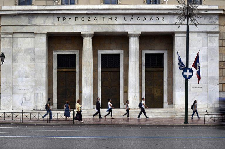 Τα δεδομένα της νέας εξόδου της Ελλάδας στις αγορές και οι κίνδυνοι που φέρνει ο υψηλός πληθωρισμός