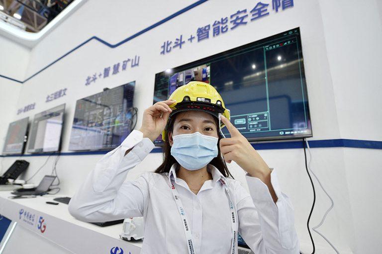 Το ντεμπούτο της China Telecom στο χρηματιστήριο της Σαγκάης είναι η μεγαλύτερη χρηματιστηριακή εγγραφή για το 2021 έως τώρα