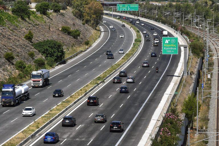 Παραμένει κλειστή η Εθνική Οδός Αθηνών- Λαμίας