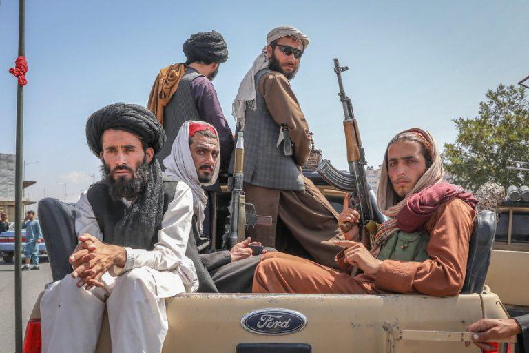 Τι σκοπεύει να κάνει η Αμερική με τα δισεκατομμύρια των πόρων που είναι στα ταμεία της αφγανικής κεντρικής τράπεζας