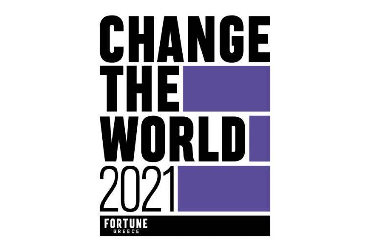 Change the World: Για τέταρτη συνεχή χρονιά το Fortune Greece αναδεικνύει τις εταιρείες που αλλάζουν τον κόσμο!