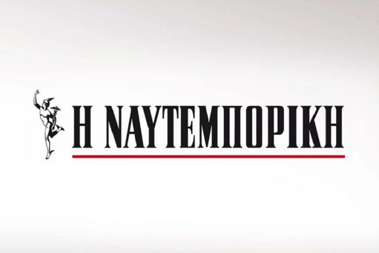 Και επίσημα στα χέρια της οικογένειας Μελισσανίδη η εφημερίδα «Ναυτεμπορική»