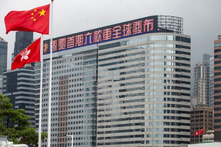 Νέα «Evergrande» στην Κίνα – Αδυναμία πληρωμής ομολόγου 250 εκατ. δολ. από τη Sinic