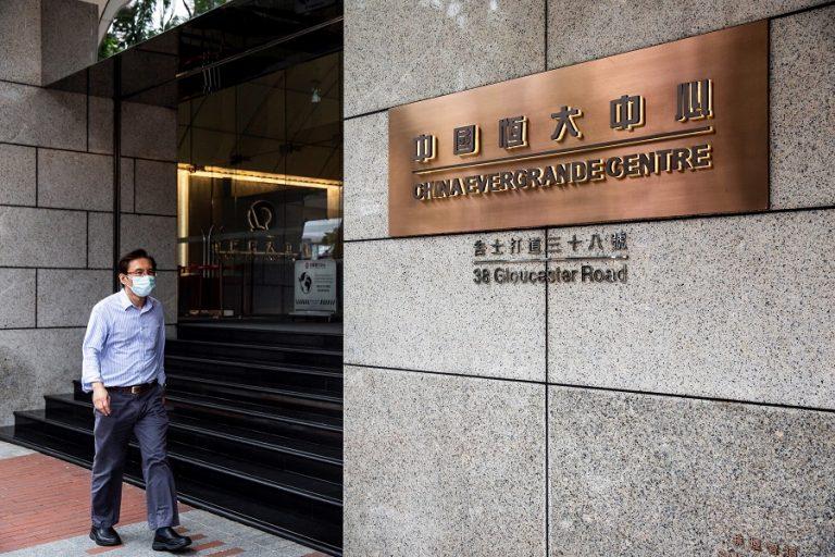 Με χρέος 2 τρισ. γιουάν, o ιός της κινεζικής Evergrande απειλεί την παγκόσμια αγορά ομολόγων