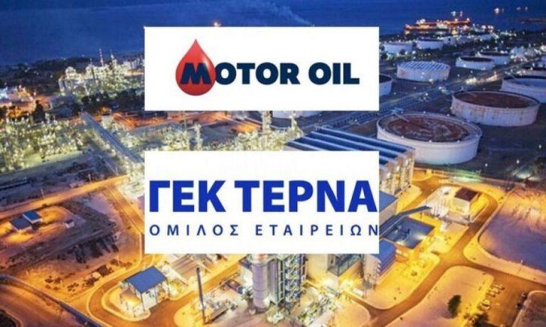 ΓΕΚ Τέρνα-Motor Oil: Ξεκινά η κατασκευή Αεριοστροβιλικού Σταθμού στην Κομοτηνή