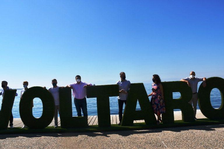 «Voltάρω 5»: Η γιορτή της ηλεκτροκίνησης για πέμπτη χρονιά στη Θεσσαλονίκη