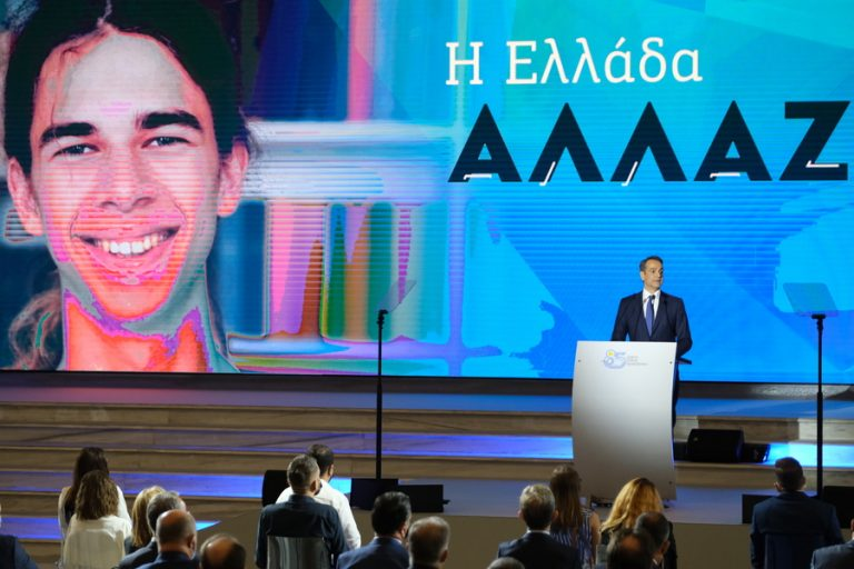 Το εθνικό Σχέδιο Δράσης για τη νεολαία που ανακοίνωσε στη ΔΕΘ ο πρωθυπουργός