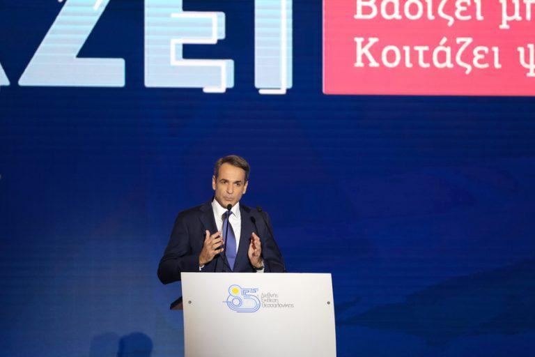 Τα 24 μέτρα φοροελαφρύνσεων της κυβέρνησης: Τι είπε ο Κυριάκος Μητσοτάκης στη ΔΕΘ