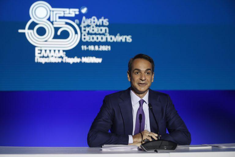 Τα 24 μέτρα που ανακοίνωσε ο πρωθυπουργός στη φετινή ΔΕΘ- Ποιοι επωφελούνται
