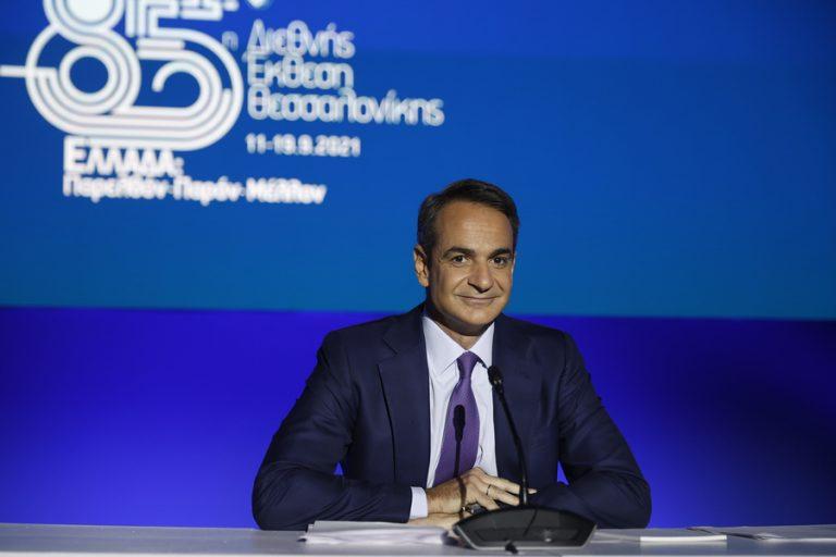 «Δεν θα ξανακλείσει η χώρα»: Όλα όσα είπε ο πρωθυπουργός στη συνέντευξη Τύπου της ΔΕΘ