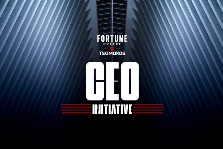 CEO Initiative: Το μεγαλύτερο εταιρικό forum της χρονιάς επιστρέφει στις 23 Νοεμβρίου