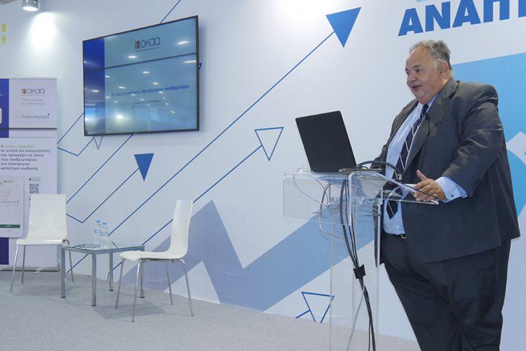 e-λαχαναγορά: Νέες τεχνολογίες και 5G μπαίνουν στον κόσμο του σύγχρονου χονδρεμπορίου