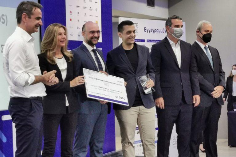 Η Orfium κέρδισε το πρώτο Εθνικό Βραβείο Νεοφυών Επιχειρήσεων του Elevate Greece