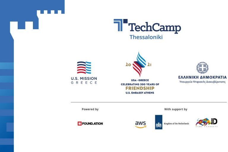 TechCamp Thessaloniki- H γυναικεία επιχειρηματικότητα στο επίκεντρο της 85ης ΔΕΘ