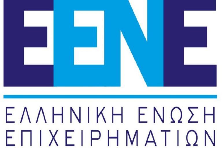 Το νέο σύγχρονο τεχνολογικό hub της ΕΕΝΕ από την Generation Y