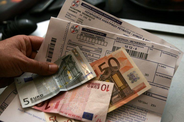 Λογαριασμοί ρεύματος: Διευκρινίσεις για τα μέτρα συγκράτησης των τιμών