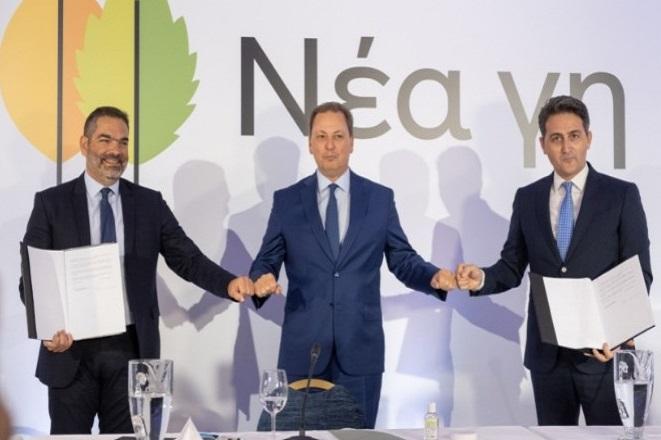 Παπαστράτος «Νέα Γη»: Πρόγραμμα για τη μετάβαση καλλιεργητών από τον καπνό στη στέβια