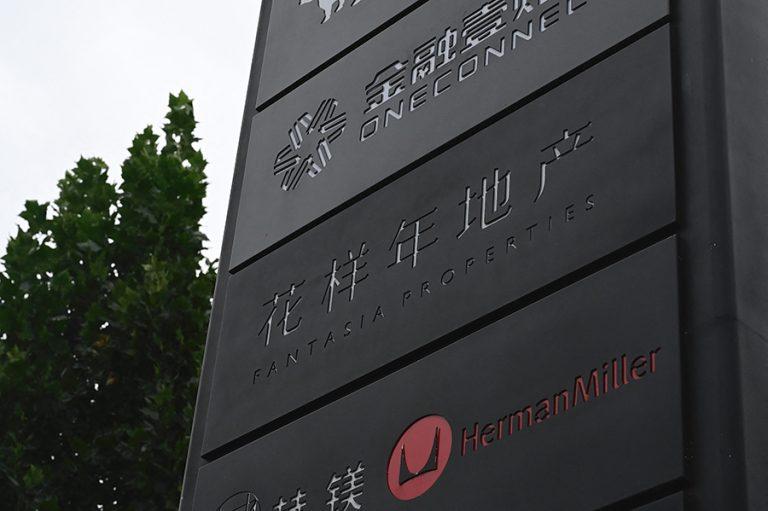 Εντείνονται οι φόβοι για «νέες Evergrande» στην Κίνα