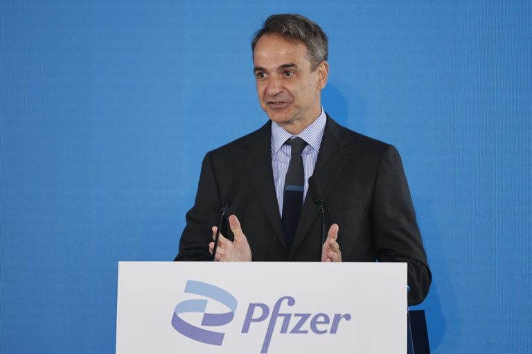 Μητσοτάκης: Επένδυση σταθμός για τnν Ελλάδα το Κέντρο Ψηφιακής Καινοτομίας της Pfizer