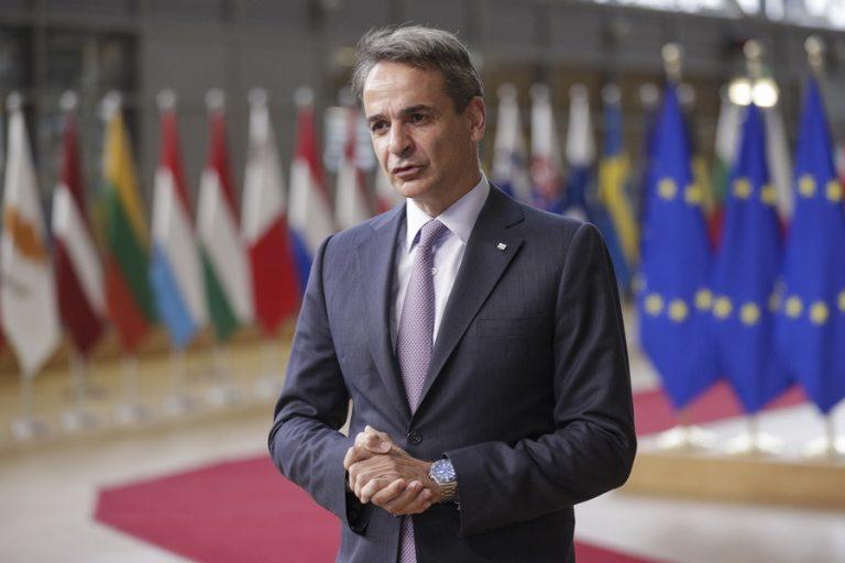 Μητσοτάκης στη Σύνοδο Κορυφής: Η Ανατολική Μεσόγειος μπορεί να δώσει ενεργειακή ασφάλεια στην Ευρώπη